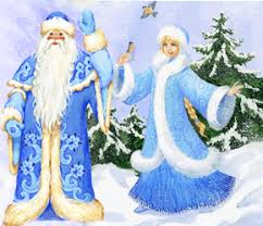 Ded Moroz and Snegurochka as Symbol of Christmas in Russia