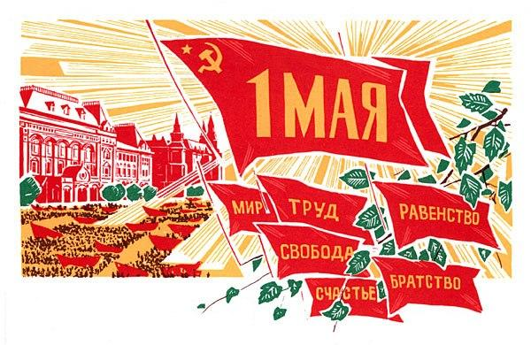 The Meaning of Labor Day as Spring Day in Russia