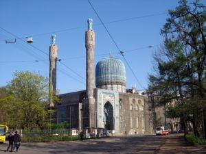 St. Petersburg Mosque, St. Petersburg