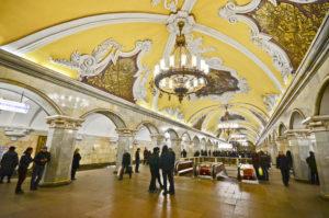 Metro Moscow