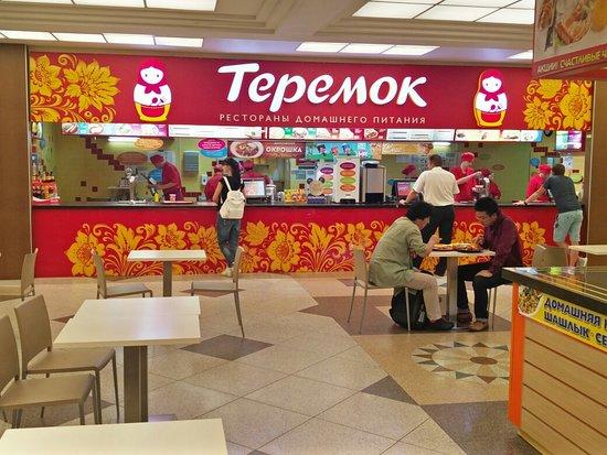 7 Top Low Budget Meals in St.Petersburg, Russia