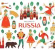 15 Interesting Facts of Russia For Kids