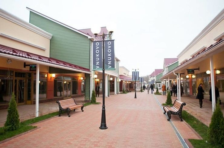 5 Best Central Factory Outlet in Russia
