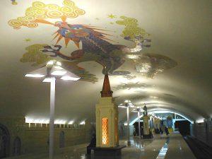 kremlyovskaya metro