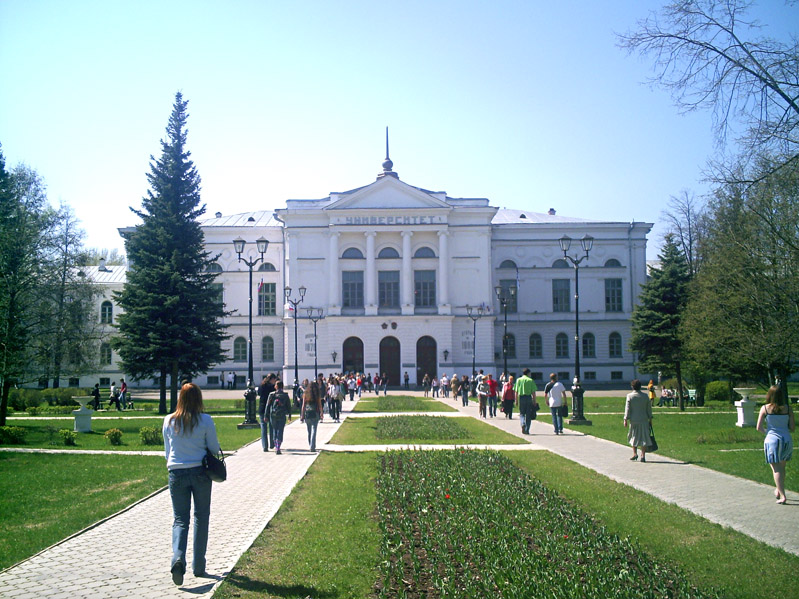 6 Affordable University in Russia for International Students