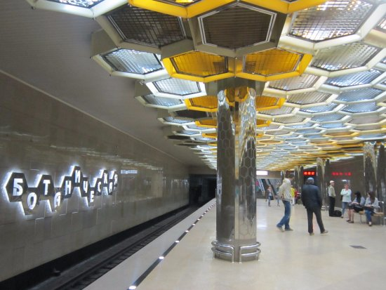 11 Facts about Yekaterinburg Metro