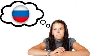 self principle to learn russian