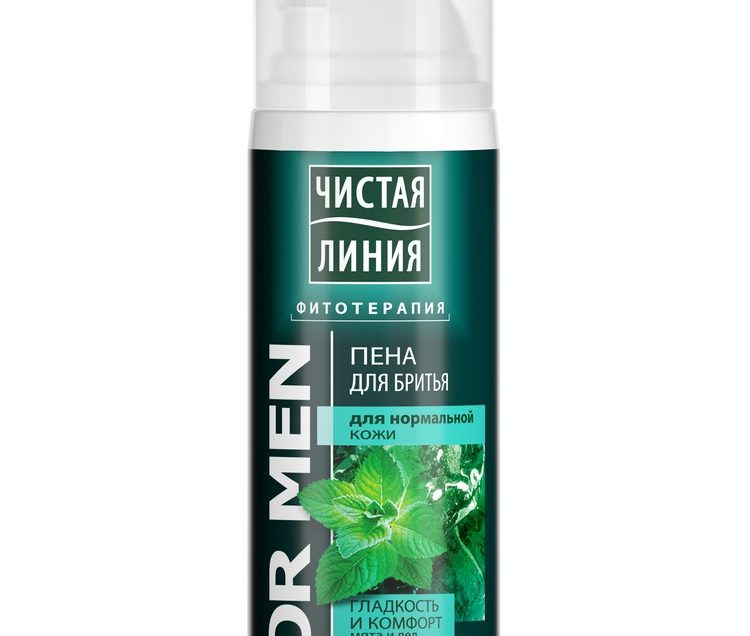 3 Most Used Skin Care Of Russian Men