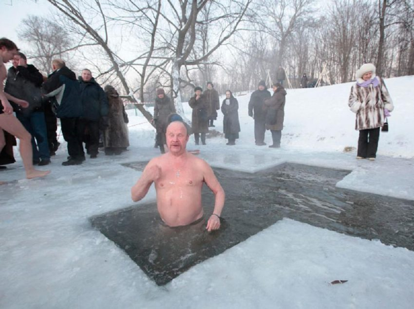 History of Epiphany Tradition in Russia