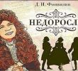 How to Battle Your Insomnia? Read these 11  Russian Boring Books