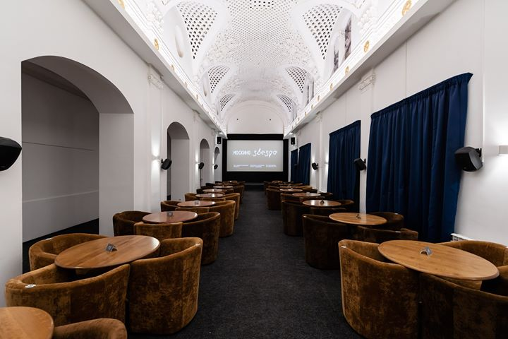 10 Best Cinema Theater in Moscow you can visit
