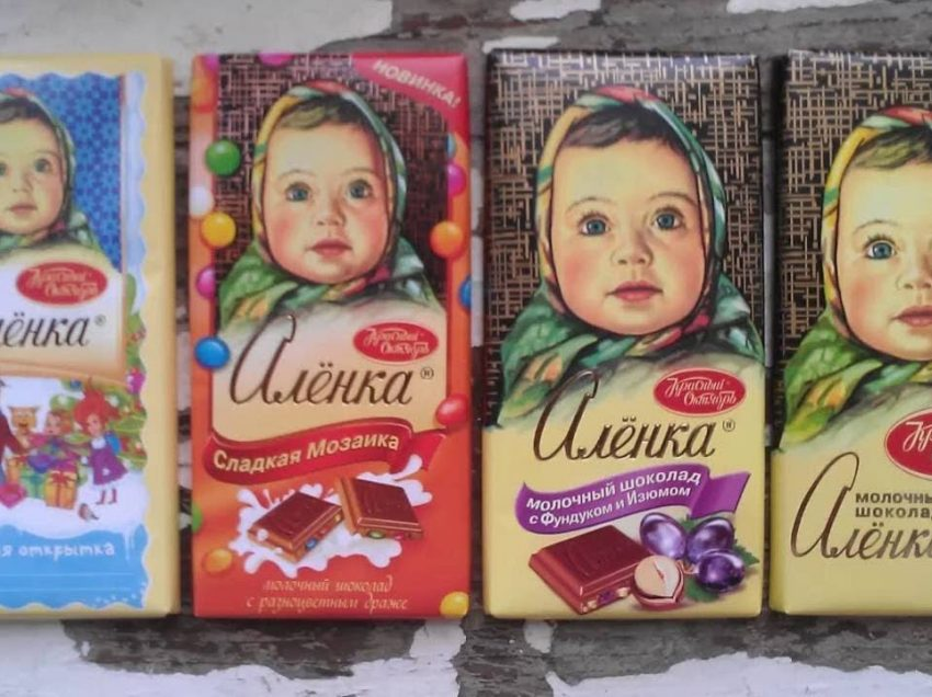 12 Most Iconic Food Brands From Russia You Should Know!