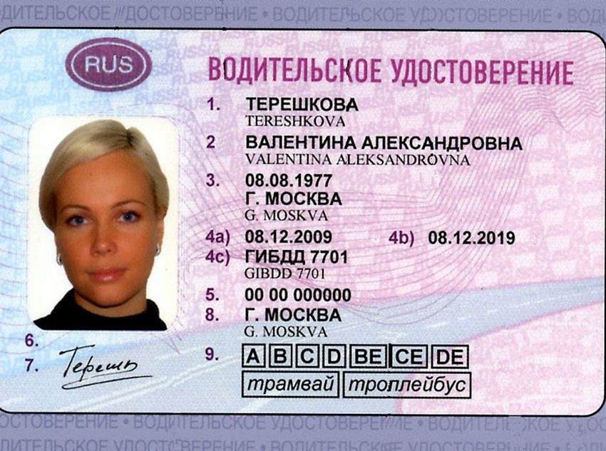 How to Get a Driving license in Russia for Foreigners