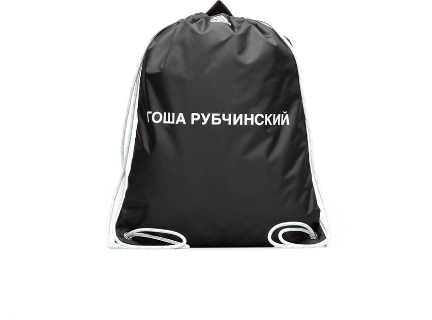 8 Most Popular Brands of Russian Bags and Wallets for Men