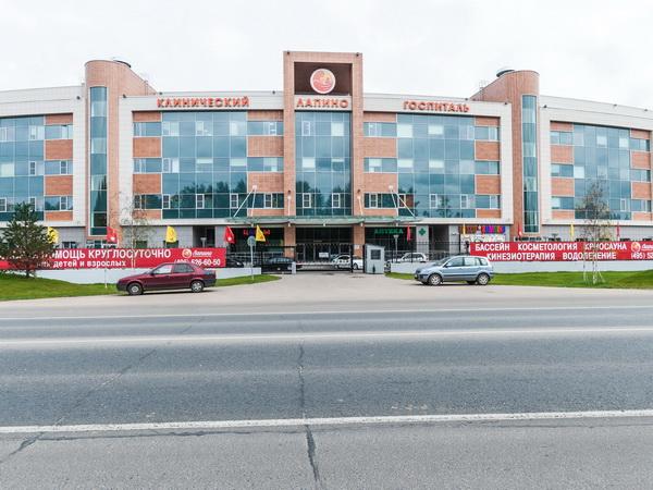 russian hospital