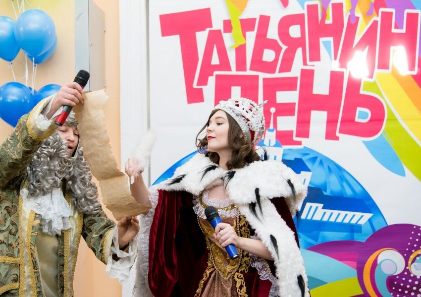 6 Suprising Facts of Russian Students Day Being Called Tatiana Day