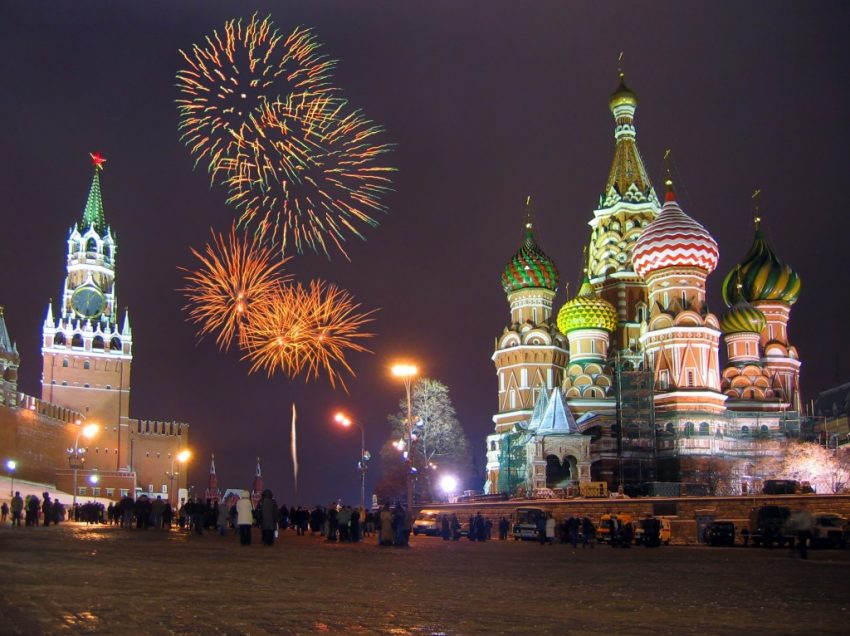 How Russian Celebrate Winter Festival in Moscow
