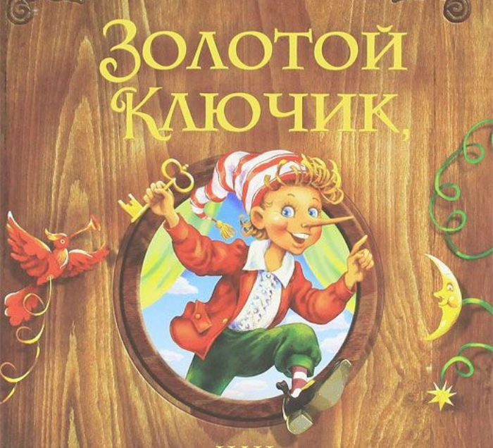 4 Best Russian Books for Toddlers (Every Parent Should Know!)