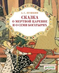 6 Russian Fairy Tale and Myth Books for Children