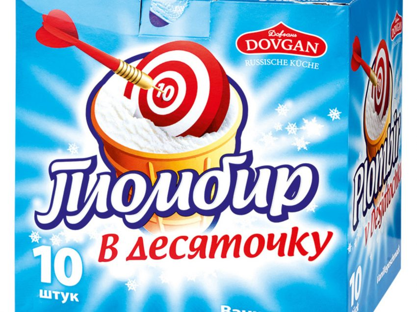 7 Surprising Facts about Russian Plombir Ice Cream