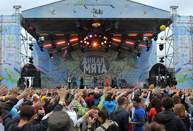 What's the celebration of Wild Mint Festival in Moscow?