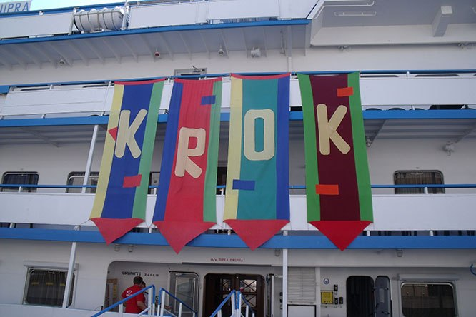 7 Things You Should Know to Celebrate KROK Festival