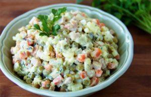 Oliver Salad