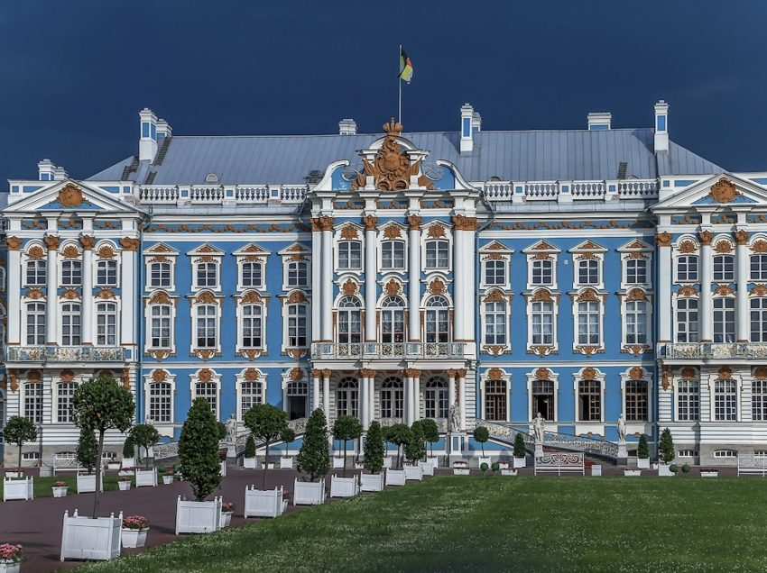 History of the Beautiful Catherine Palace