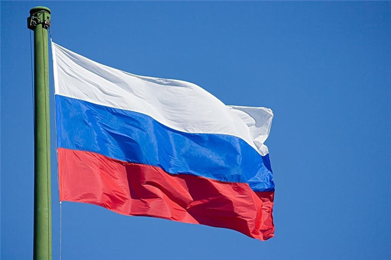 The History of Russian National Flag