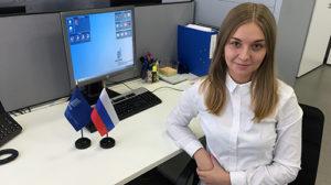 internship in Russia