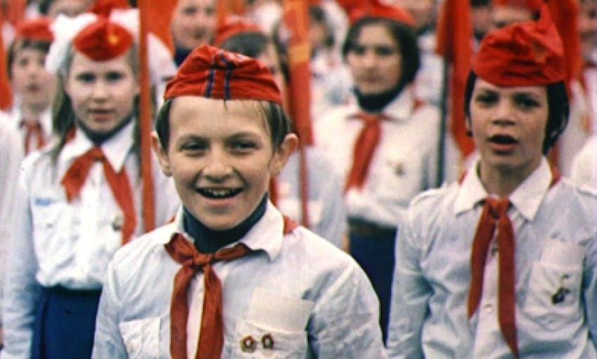 How Soviet Children Playing Activities Outside Home