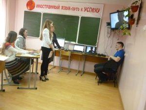 learn english in Russia