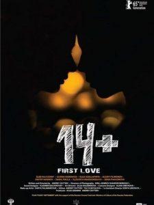 14 + movie