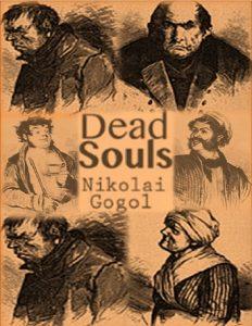 dead souls n.gogol