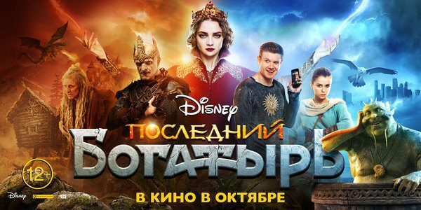 7 Successful Russian movies of 2017 that worth to watch