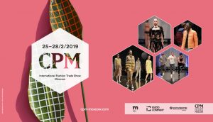 CPM moscow 2019