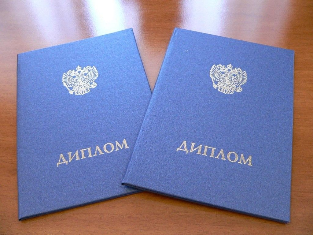 diploma in russia