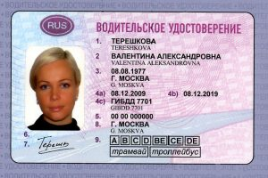 driving license in russia