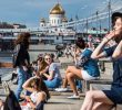 4 Favorite Places in Moscow For Teenagers