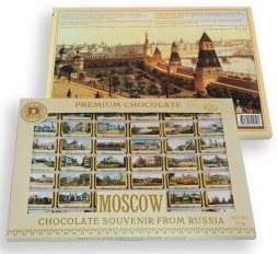 7 Most Favorite Russian Chocolate For Travelers To Bring As Snack Or Souvenirs