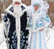 13 Amazing Facts about Ded Moroz and Snegurochka