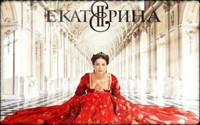 "5 reasons to watch ""Ekaterina"", the Russian historical TV series"