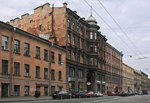 house of rasputin