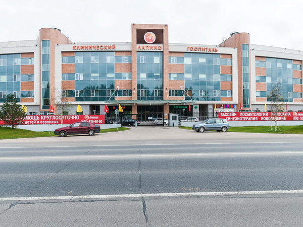 7 Biggest Hospitals in Russia You Should Know