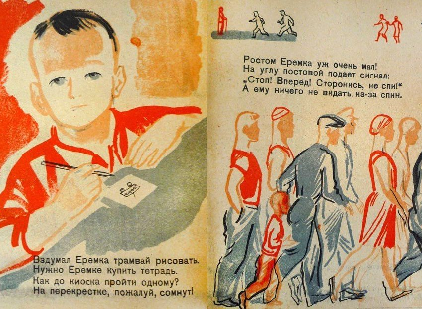 Recommended Books about the Soviet Union for Children