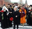 Is Religion A Part of Russian Taboo?