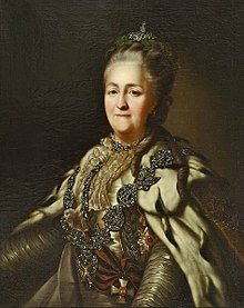 These 3 Catherine The Great Quotes Shall Guide Our Life Principles
