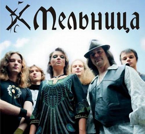 Myths and Facts About Melnitsa; A Russian Folk Rock Music
