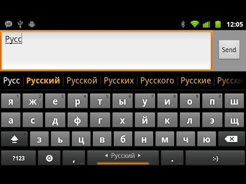 Russian Phone Keyboard? Download These 7 Android Apps