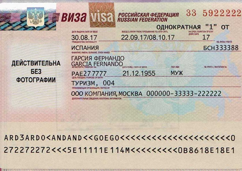 Could You Have A Vacation In Russia Without Visa?